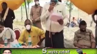 बलिया गोलीकांड: चश्मदीद ने किया बड़ा खुलासा, भाभी का सिर फटा तो आरोपी धीरेंद्र ने मारी गोली