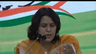 Supriya Shrinate addresses media at AICC HQ