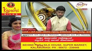 SSVTV SPECIAL REPORT LIVE NEWS 16-10-2020