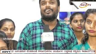 SSVTV NEWS 4.30PM 17-10-2020