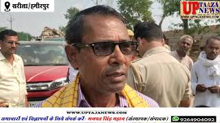 सरीला में बिजली की आवाजाही से परेशान किसानों ने पाॅवर स्टेशन में लगाया जाम