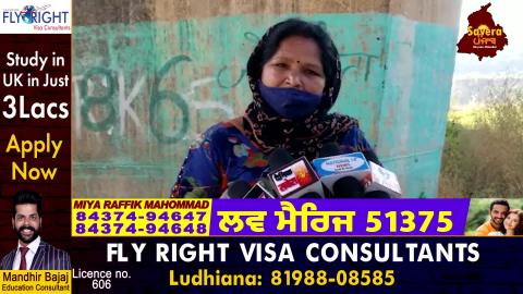 Pathankot 'ਚ 2 Deadbodies ਦਰਿਆ ਵਿਚੋਂ ਮਿਲੀਆਂ, Police ਜਾਂਚ 'ਚ ਜੁਟੀ