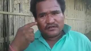KCC লোন কেলেংকাৰী