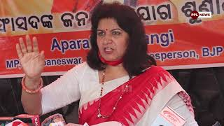Bhubaneswar MP Smt Aparajita Sarangi on Odisha Govt. Action of Sealing her Office