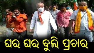 Union Minister Sri Pratap Chandra Sarangi Campaigns for BJP Candidate Manas Dutta in Balasore