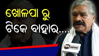 Tirtol and Balasore By Election|MLA Sura Routray on CM Naveen Patnaik's Puri Visit | ସବୁ ଧୂଆଁବାଣ!