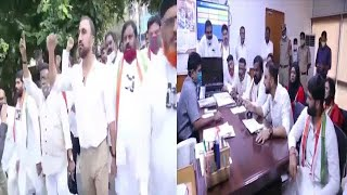 Congress Leaders Protest To Help The Areas Which Comes Under Congress |@Sach News