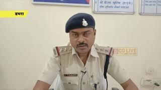डभरा पुलिस ने 10 ली. कच्ची महुआ शराब के साथ ण्क व्यक्ति को पकड़ा cglivenews