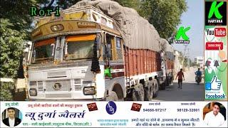 UP का धान सिरसा में पकडा गया, सुरतीया गांव के लोगों ने पकडे दो ट्रक, जांच जारी l  जानिए पूरा मामला