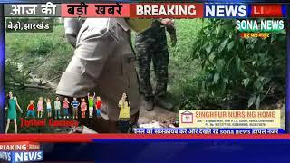 BERO,RANCHI,धारदार हथियार से एक व्यक्ति की हत्या जाँच में जुटी पुलिस