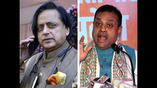 Tharoor criticises Modi govt at Lahore Lit Fest; BJP hits back with 'anti-India' jibe