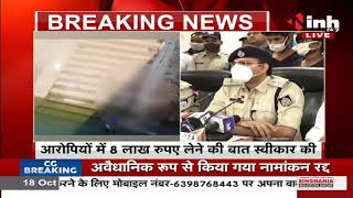 Madhya Pradesh News || Kidnapping And Murder Case - पुलिस की Press Conference