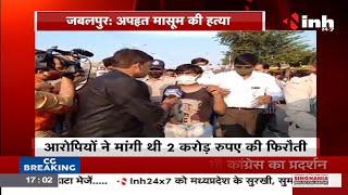 MP Crime News ||  Jabalpur Police ने आरोपियों का शहर में निकाला जुलूस, INH 24x7 से हुई खास बातचीत
