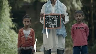 जानीं कइसे लाए में लागल बाड़े स ई लालूवाद! सब याद बा नु? #LaluwadNaChaahi
