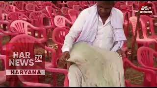मध्यप्रदेश के इंदौर में रैली के दौरान किसान की मौत और भाषण देते रहे भाजपा नेता।