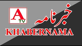 A Tv KHABERNAMA 19 Oct 2020