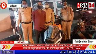 बाइक की ठगी करने वाला आरोपी गिरफ्तार,सीएसईबी पुलिस ने की कार्यवाही।