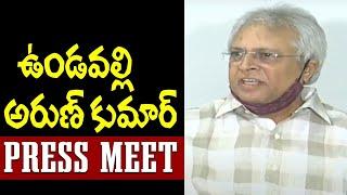 Undavalli Arun Kumar Press Meet LIVE | AP High Court Judgements | AP CM Jagan Ruling | Top Telugu TV