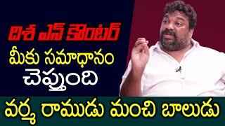 వర్మ రాముడు మంచి బాలుడు.. | Producer Natti Kumar Interview | Ram Gopal Varma | Top Telugu TV