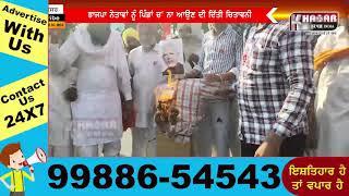 Amritsar ਚ' ਕਿਸਾਨਾਂ ਨੇ PM Modi ਦੀ ਕੀਤੀ ਮੰਦੀ ਹਾਲਤ, ਕਹਿੰਦੇ BJP ਵਾਲੇ ਪਿੰਡਾਂ ਚ' ਵੜ੍ਹਨ ਨਹੀਂ ਦੇਣੇ Farmers