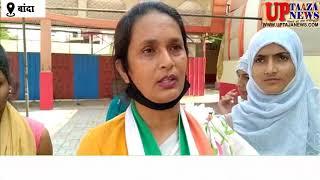 बांदा में राजीव गांधी सामान्य ज्ञान प्रतियोगिता में भाग लेने वाले छात्रों को मिले पुरुस्कार