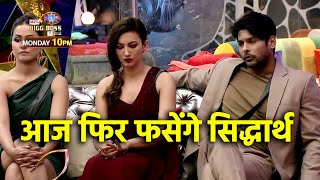 Bigg Boss 14: Sidharth Shukla Lenge Contestants Par Ahem Faisala, Phir Se Fasenge Sidharth?