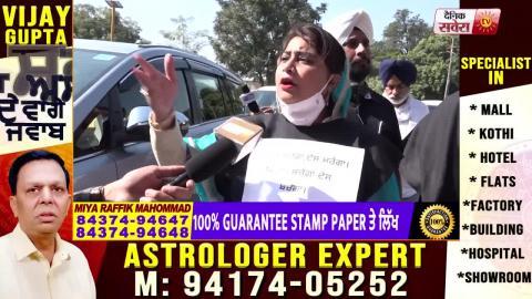 Exclusive : विधान सभा के बाहर AAP MLAs द्धारा जबरदस्त Protest
