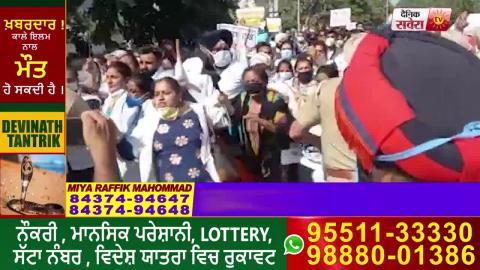 Patiala में CM Captain के घर को घेरने जा रही Nurses की Police के साथ झड़प