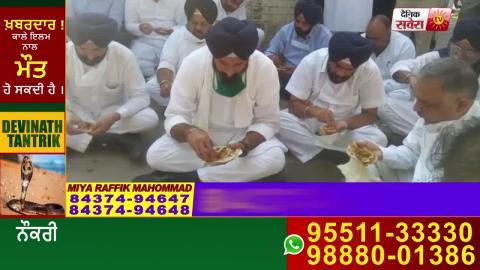 Breaking: Punjab Bhawan के बाहर Bikram Majithia समेत Akali MLAs ने सड़क पर किया Lunch