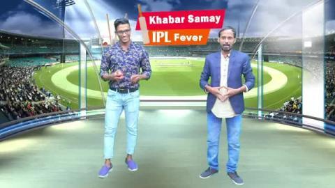 IPL FEVER With Md Faiz Ahmad