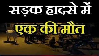 Jhansi News |  सड़क हादसे में एक की मौत, एक गंभीर घायल, टैक्टर और बाइक में हुई भिड़त | JAN TV