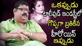 Astrologer Venu Swamy Reveals Shocking Facts about Tollywood Heroine | Actress Ramya Krishna