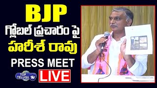 Harish Rao Live | Minister Harish Rao Live Press Meet | Dubbaka By Election 2020 | Top Telugu TV