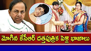 CM KCR Adopted Daughter Pratyusha Gets Engaged | CM KCR Daughter Marriage | Top Telugu TV