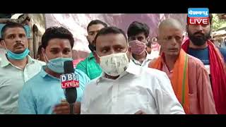 Bihar Election 2020 : Bihar में  रोजगार के नाम पर लोगों को छलने का काम किया गया | #DBLIVE