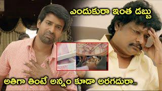 అతిగా తింటే అన్నం కూడా అరగదురా.. | Aapadbandhavudu Movie Scenes | Samuthirakani