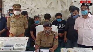 झांसी: क्रिकेट के महाकुंभ आईपीएल का सट्टा लगाने वाले 12 सटोरिए हुए गिरफ्तार