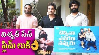 Vishwak Sen New Look ????????| Cheppina Evaru Vinaru Movie First Look Launch | Top Telugu TV