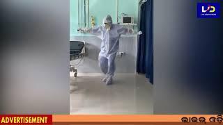 Silchar medical college Assam