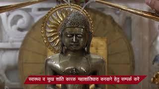 Abhishek | अभिषेक एवं शांतिधारा | Dwarka, द्वारका, दिल्ली | Date:-15/10/20