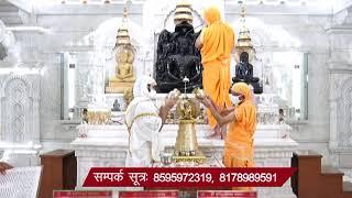 Abhishek | अभिषेक एवं शांतिधारा | Dwarka, द्वारका, दिल्ली | Date:-16/10/20