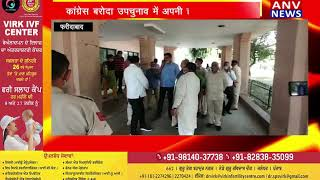 फरीदाबाद: मंत्री मूलचंद शर्मा ने कांग्रेस पर साधा निशाना