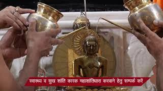 Abhishek | अभिषेक एवं शांतिधारा | Dwarka, द्वारका, दिल्ली | Date:-19/10/20