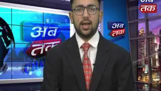 Abtak News | 19-10-2020 | Abtak Media