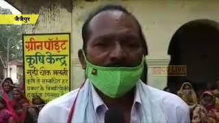 जैजैपुर और जाॅजगीर के कोरोना रिपोर्ट में अंतर आने पर ग्रामीणों का हंगामा cglivenews