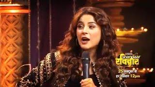 Shandaar Ravivaar Promo | Shehnaaz Gill  Aa Rahi Hai Entertainment Karne