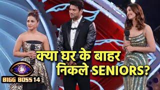 Bigg Boss 14: Kya Sidharth Aur Hina Ghar Ke Bahar Nikle? | Social Media Par Udi Khabar
