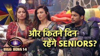 Bigg Boss 14: Aur Kitne Din Show Me Rahenge SENIORS Sidharth, Hina Aur Gauhar | BB 14 update