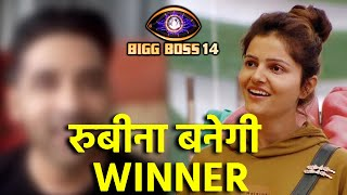 Is Bigg boss 11 Ke Top Contestant Ke Liye Rubina Hai Winner | Bigg Boss 14 Update