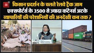 व्यापारियों को रहा करोड़ों का नुक्सान, अब तो नींद से जागो सरकार !